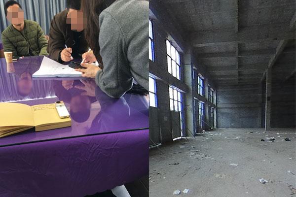 2018-1-20 成功签约湖南长沙量贩式KTV项目